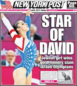 Aly Raisman, Star of David